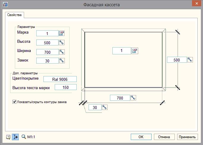 Программу фасадов расчета для