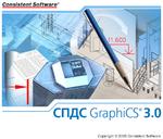 Заставка СПДС GraphiCS v3.0