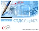 Заставка СПДС GraphiCS v5.0