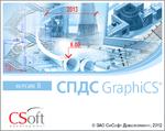 Заставка СПДС GraphiCS v7.0