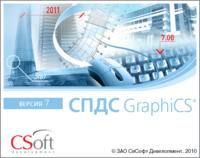 СПДС GraphiCS: скриншот #1