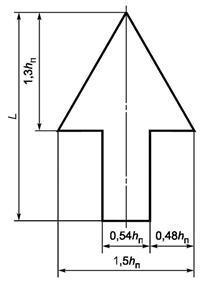 Рисунок Г.1 - Размеры стрелки для знаков индивидуального проектирования