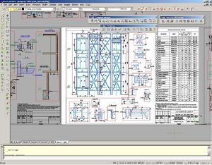 Окно работы *CAD