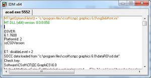 Окно программы Monitor