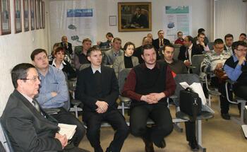 Участники конференции на пленарном заседании