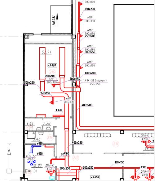 Пример сформированного плана