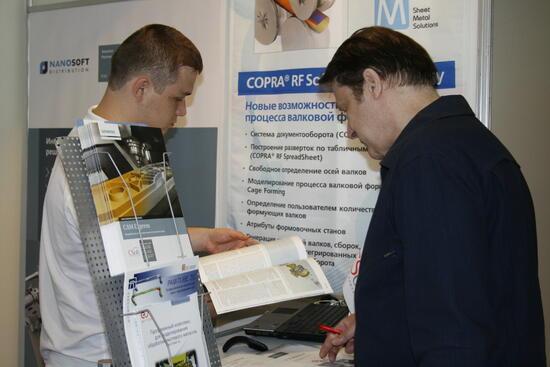 Консультация по решениям Siemens PLM Software