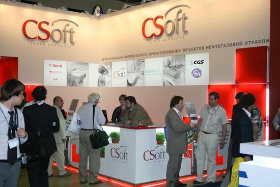 Стенд Группы компаний CSoft
