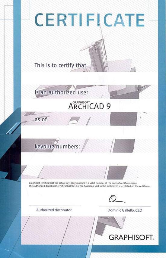 Сертификат лицензионного пользователя ARCHICAD 9