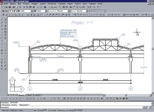 Рис.16. Вся оформительская часть на этого рисунка в СПДС GraphiCS была создана за 10-15 минут!