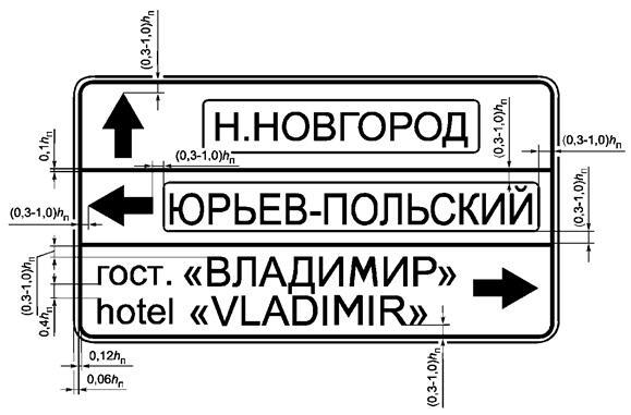Рисунок Г.4 - Пример компоновки знака индивидуального проектирования 6.10.1