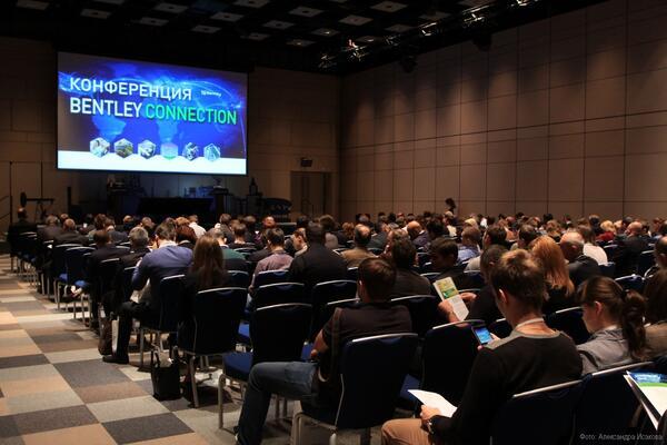 Конференция Bentley Systems CONNECTION 6-7 октября 2015