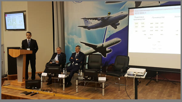 Б. С. Бабушкин, руководитель отдела инженерного консалтинга ГК CSoft