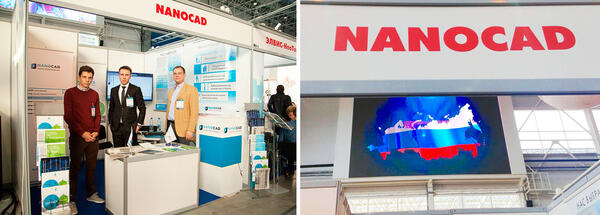 nanoCAD и NormaCS на выставке «День инноваций» Минобороны России