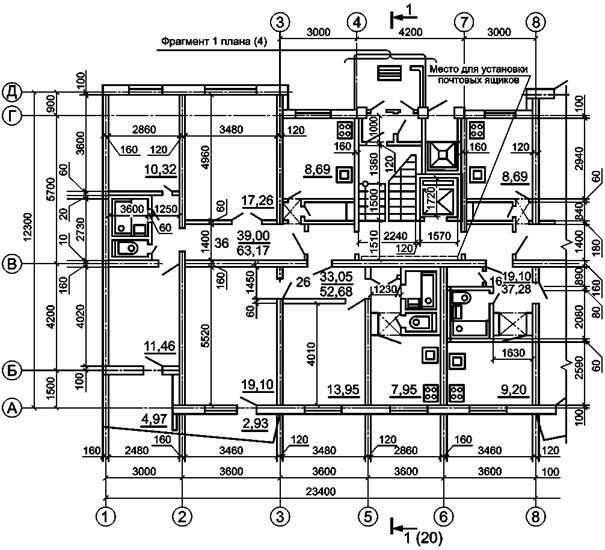 Рисунок Б.2 - Пример выполнения плана этажа жилого дома