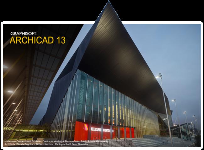 Сплеш-скрин ArchiCAD 13