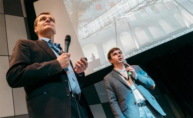 Андраш Хайдеккер (Andras Haidekker) и Егор Кудриков