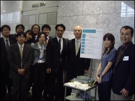 Команда, использующая в работе ARCHICAD, победила в конкурсе Build Live Tokyo 2009 II