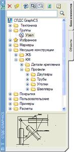 Сохранение группы в базе данных